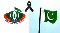 Azərbaycan İslam Partiyası Pakistan xalqına baş sağlığı verdi
